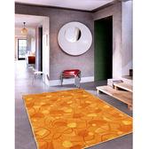尚亞廳毯200x260cm 桔色