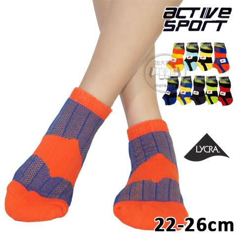 船型襪 萊卡 足弓氣墊襪 台灣製 貝柔 PB