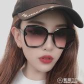 墨鏡女防紫外線眼鏡新款街拍太陽鏡男士圓臉ins韓版網紅 雙十一全館免運