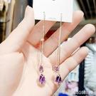 耳環 紫色水滴耳線女潮時尚個性百搭長款流蘇耳環氣質超仙顯臉瘦的耳飾 星河光年