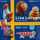 全套5款【日本正版】陶藝家 Lisa Larson 小陶貓系列公仔 扭蛋 轉蛋 小陶貓 海洋堂 - 081414
