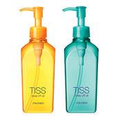日本 SHISEIDO 資生堂 TISS 深層卸粧油 230mL ◆86小舖◆ 日本製造