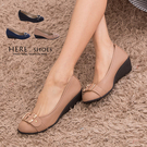 [Here Shoes]增高5cm 舒適...