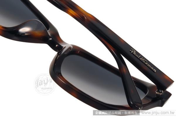 PAUL HUEMAN 太陽眼鏡 PHS1066A C04 (琥珀) 韓版熱銷方框款 # 金橘眼鏡