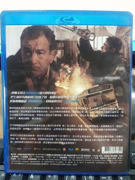 挖寶二手片-Q03-158-正版BD【關鍵救援巴士657】-藍光電影(直購價)
