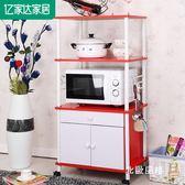 多層置物架 創意廚房微波爐置物架多層架多功能廚房儲物架收納架落地xw(七夕情人節)