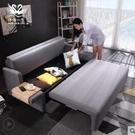 沙髮床 智慧乳膠沙髮床兩用可折疊客廳小戶型雙人多功能簡約現代1米8變床 mks韓菲兒