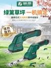 藤原電動綠籬機充電式草坪機打草修剪機家用多功能園藝小型割草機 HM 3C優購
