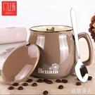 帶蓋陶瓷杯子馬克杯咖啡杯牛奶杯創意大容量帶勺水杯生日禮物女友 LJ7275【極致男人】