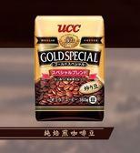 【即期清倉99元】金時代書香咖啡 UCC 金質精選咖啡豆(360g) 期限到11/17