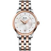 MIDO 美度 BARONCELLI 永恆系列真鑽機械女錶-珍珠貝x雙色34mm M0392072210600