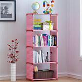 塑料臥室廚房客置物架宿舍多層雜物儲物架收納省空間架子簡易書架  免運直出 交換禮物