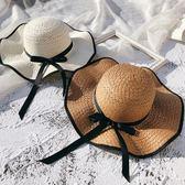 帽子女夏天正韓百搭遮陽帽海邊草帽防曬出游大沿沙灘帽度假太陽帽限時八九折