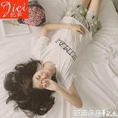 睡衣女短袖白色上衣字母卡通小貓短褲清新可愛家居服套裝【芭蕾朵朵】