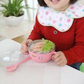 兒童碗寶寶小碗不銹鋼吃飯碗小孩餐具嬰兒帶蓋輔食碗塑料防摔隔熱