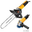 角磨機改裝電錬鋸磨光機改電鋸家用木工多功能小型迷你HM 3C優購