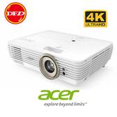 Acer 宏碁 Ultra HD 4K 劇院投影機 V7850 2200流明 / 1000000:1 高對比度 公司貨 三年保固
