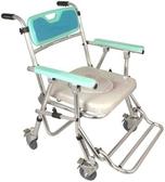 鋁合金便器椅(便盆椅)--附輪收合FZK4542