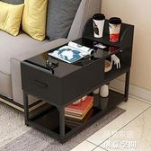 茶几 簡約客廳邊角幾小茶幾小桌鋼化玻璃沙發櫃邊櫃沙發扶手櫃邊桌 NMS
