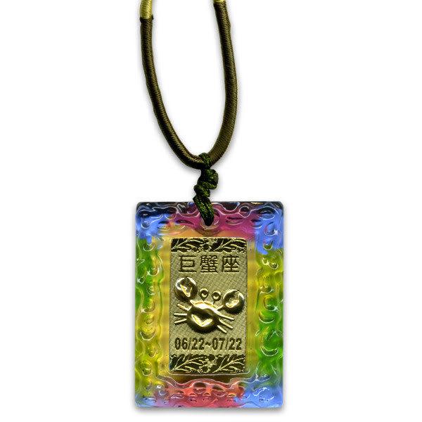鹿港窯~居家開運金箔琉璃項鍊~十二星座-巨蟹座◆附精美包裝