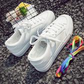 小白鞋女春款新款百搭基礎學生平底洋氣女鞋春季休閑白鞋