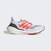 Adidas Ultraboost 21 [FZ1925] 男鞋 慢跑 運動休閒 愛迪達 輕量 支撐 緩衝 彈力 白 橘