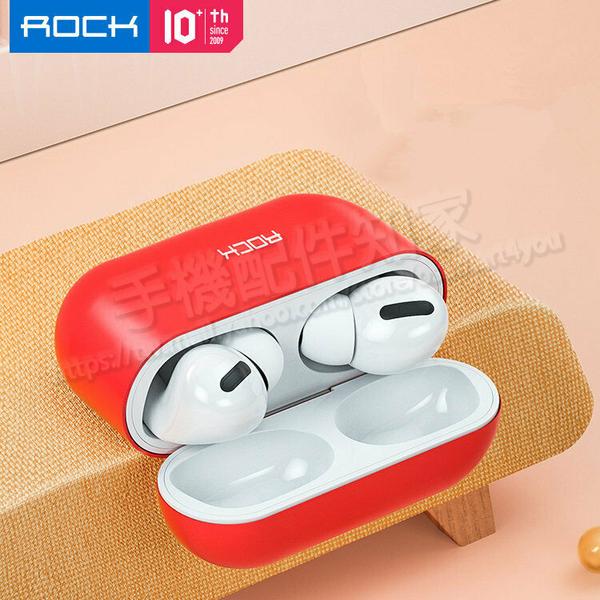 【矽膠保護套】ROCK AirPods Pro 耳機收納盒套裝 /TPU分離式/ 防摔防塵保護套/Apple原廠專用-ZW