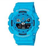 CASIO手錶專賣店  CASIO G-Shock GA-100RS-2A 搖滾復古電子錶 樹脂錶帶 碧藍 防水200米