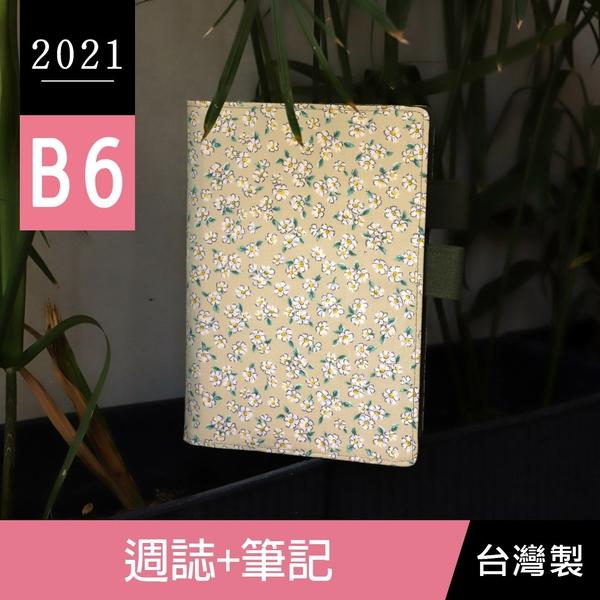 Creer CR-90076 2021年B6/32K 週誌+筆記/週計劃/日誌手帳/記事手札行事曆-01黃色碎花