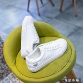 百搭基礎網紅學生白鞋 小白鞋 新款 女鞋子韓版平底板鞋 小白鞋