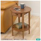 附小巧把手抽屜的邊桌,抽屜下方層板可放置雜誌等物品。 使用天然核桃木,硬質且帶有