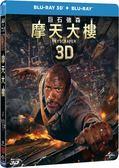 摩天大樓 2D附3D BD藍光 雙碟版 免運 (購潮8)