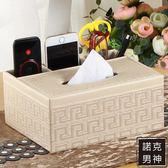 中式皮革多功能紙巾盒 創意餐經紙盒 客廳桌面遙控器收納盒方形 情人節禮物