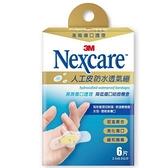3M 人工皮防水透氣繃 滅菌 6片/盒+愛康介護+