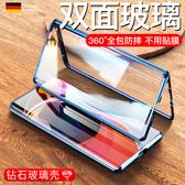 【雙面玻璃】小米10手機殼小米10Pro保護套鋼化5G版超薄透明全包 防摔金屬邊框磁吸