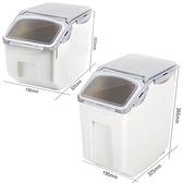 貓糧儲存桶密封防潮儲糧桶10kg狗糧筒保鮮桶儲糧罐大容量【宅貓醬】