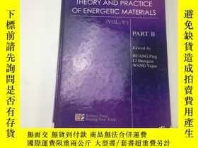 二手書博民逛書店Theory罕見and practice of energetic materials.Vol.VIY3837