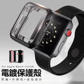 Apple Watch 1 2 3 4 手錶邊框 電鍍 手環保護殼 超薄 手錶套 矽膠 保護套 錶框
