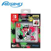 【NS 周邊】Max Games 24片裝卡匣收納盒(漆彈大作戰2)