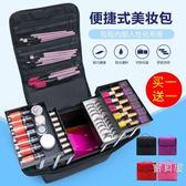 專業韓版多層手提化妝包大容量跟妝美甲紋繡美發美容化妝工具箱包 四色可選