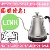 《團購優惠+贈好禮》Princess 232009 荷蘭公主 含溫度計 手沖壺 快煮壺 電水壺 細口壺 (0.8L)