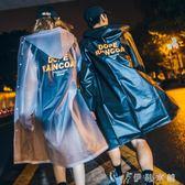 徒步雨衣外套男女韓國時尚透明成人韓版長款個性復古女款防水   伊鞋本鋪