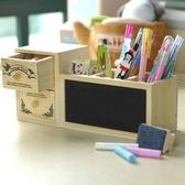 原木黑板筆筒雙層抽屜木製收納盒置物盒附粉筆和板擦