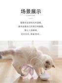 貓玩具不倒翁電動自動逗貓棒逗貓棒羽毛耐咬自嗨互動益智幼貓玩具 蘑菇街小屋
