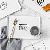 全館88折 北歐風簡約日式家用長方形茶盤塑料創意水杯密胺托盤水果盤餐盤子 百搭潮品