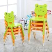 兒童椅子幼稚園課桌椅加厚塑料動物靠背椅寶寶小凳子卡通兒童餐椅套裝 麥吉良品YYS