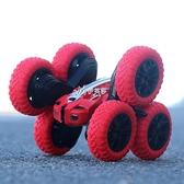 遙控汽車翻滾特技車玩具男孩3-6歲360度雙面翻斗車賽車越野帶充電 快速出貨