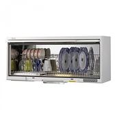 林內 RKD-180 UVL 懸掛式烘碗機(紫外線殺菌) 80CM (含基本安裝)宜花東邊遠沒有服務