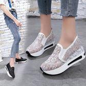 網面透氣休閒女鞋夏季內增高一腳蹬懶人鬆糕鞋 魔法街