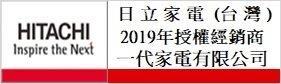 日立 HITACHI421L三門變頻冰箱 RG430(免運費)